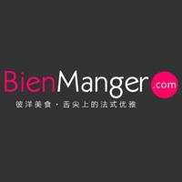 BienManger 法国BM彼洋美食中文官网