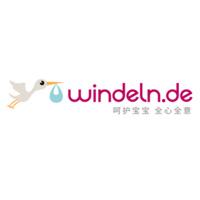 Windeln德国W家母婴用品海淘网站