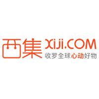 西集网官网 跨境电商平台