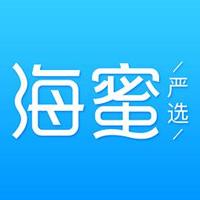 海蜜严选全球购网站