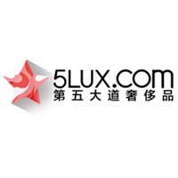 第五大道奢侈品网站 5Lux怎么样
