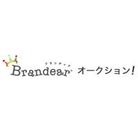 BrandearAuction日本二手商品售卖网站