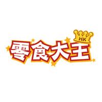 零食大王香港官网 零食大王怎么样