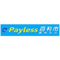 e-Payless 台湾百利市購物中心官网