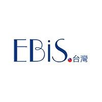 EBiS 美容护肤品牌台灣网站