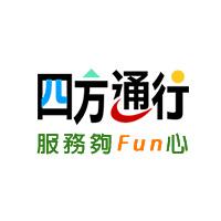 台湾四方通行旅行网 在线旅游订房网站
