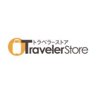 Travelerstore 日本专业品牌箱包网站