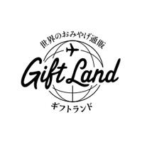 ギフトランド(Giftland)世界土特产的日本网站