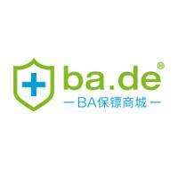 德国BA保镖药房 德国保镖药房中文网站