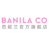 banila co.芭妮兰品牌旗舰店 芭妮兰卸妆膏好用吗