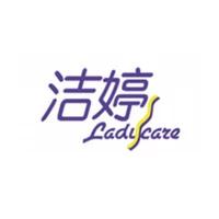 Ladycare洁婷旗舰店 洁婷卫生巾质量怎么样