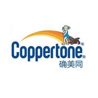 Coppertone确美同京东自营品牌旗舰店 确美同水宝宝防晒霜