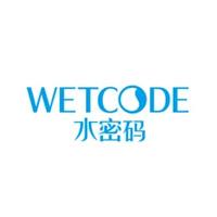 WETCODE水密码旗舰店 水密码化妆品怎么样