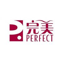 perfect完美官方旗舰店 完美的化妆品怎么样