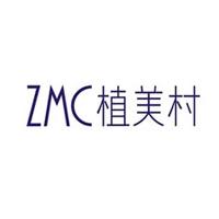 ZMC植美村旗舰店 植美村化妆品怎么样
