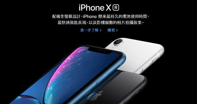 Apple 苹果香港官网价格表 香港苹果手机官网报价