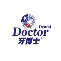 牙博士旗舰店 牙博士牙膏怎么样 好用吗