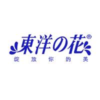 tayoi 东洋之花旗舰店 东洋之花护手霜怎么样