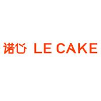 LECAKE 诺心蛋糕官网 诺心蛋糕网上订购