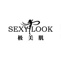 sexylook化妆品旗舰店 台湾极美肌面膜怎么样