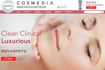 CosMedix科斯美护肤品哪个国家?哪款好用?