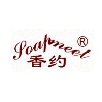 Soapmeet 香约旗舰店 香约香膏怎么样