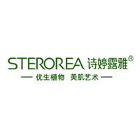 STEEROREAR 诗婷露雅化妆品旗舰店