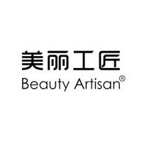 美丽工匠化妆品旗舰店 美丽工匠化妆刷怎么样