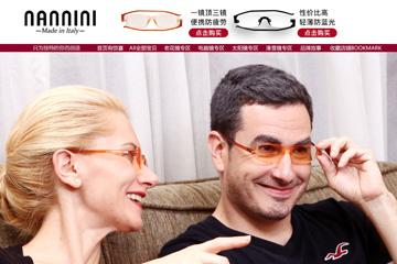 NANNINI 纳尼尼眼镜旗舰店 纳尼尼老花眼镜怎么样