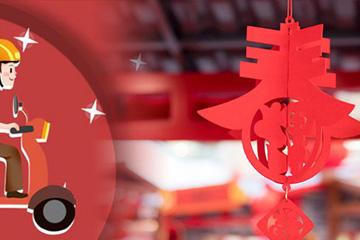 春节假期全国投递包裹5293万件,快递服务网络畅通平稳