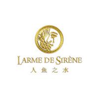 Larme De Sirene 人鱼之水化妆品旗舰店