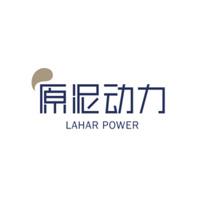 laharpower 原泥动力旗舰店 原泥动力泥膜怎么样