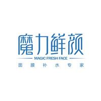 Magic Fresh Face 魔力鲜颜化妆品旗舰店