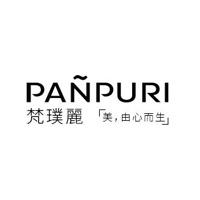 PANPURI海外旗舰店 泰国PANPURI精油怎么样