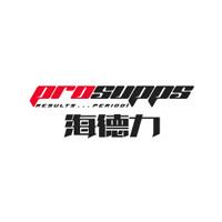 prosupps海外旗舰店 海德力美国运动营养品牌