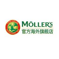 Mollers海外旗舰店 挪威沐乐思鱼油怎么样