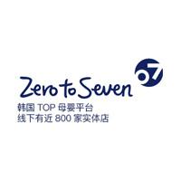 zerotoseven海外旗舰店 韩国母婴网站