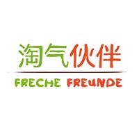 FrecheFreunde海外旗舰店 德国淘气伙伴果泥好吗