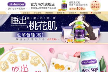 vitafusion海外旗舰店 成人小熊糖 睡眠软糖