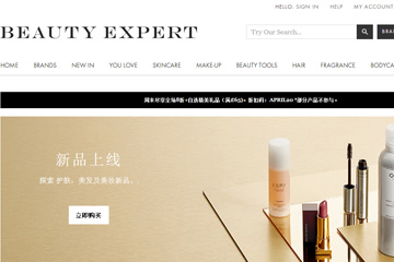 Beauty Expert优惠码:购买The Beauty Expert Spring Collection,可享20%折扣且减价£20