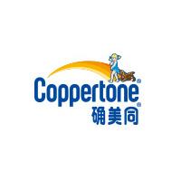Coppertone海外旗舰店 确美同水宝宝防晒霜怎么样