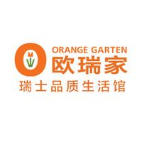 OrangeGarten海外旗舰店 瑞士欧瑞家超市