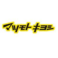MatsumotoKiYoshi海外旗舰店 日本松本清药妆店必买