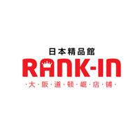 RANKINCLUB官方海外旗舰店