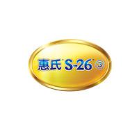S-26海外旗舰店 惠氏s26铂臻奶粉怎么样