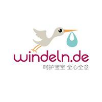 windeln官方海外旗舰店 德国W家