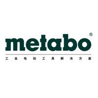 metabo 麦太保工业品京东自营旗舰店 麦太保电动工具专卖店