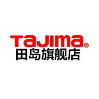 tajima田岛旗舰店 田岛工具质量怎么样