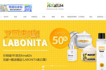 韩国直购网站Kmall24 在打折春雨面膜