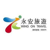 永安旅游网站 酒店与机票网上预订中文网站